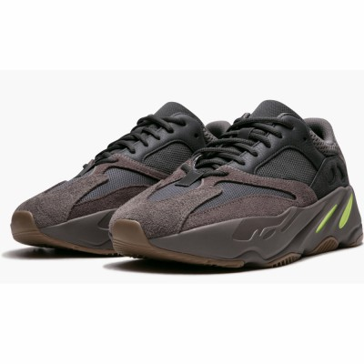 """High Quality Yeezy Boost 700 """"Mauve"""" EE9614 Replica On Sale"""