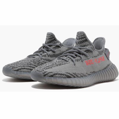 "Best Cheap Yeezy Boost 350 V2 ""Beluga 2.0"" For Sale AH2203"