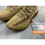 """Unauthorized Originals Yeezy Boost 350 V2 """"Earth"""" FX9033"""