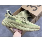 Adidas Yeezy Boost 350 V2 Sulfur FY5346 Replica For Sale